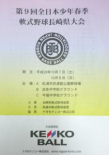 プログラム0.JPG