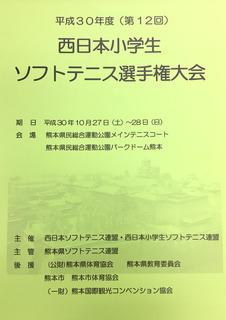 プログラム冊子.JPG