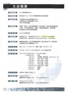 プロ表紙2.jpg