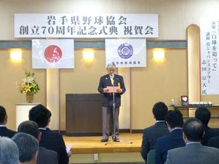 ベストナイン表彰 小原正弘副会長 会式の言葉.JPG