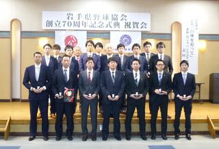 ベストナイン賞と各賞受賞された方々.JPG