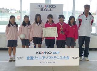 ミズノトーナメント女子3位愛知県選抜C1.JPG
