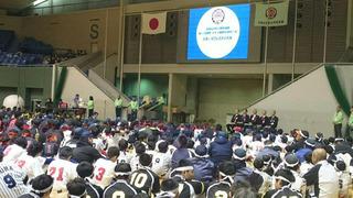 世田谷区軟式野球連盟70周年・少年学童40周年 記念イベント.jpg