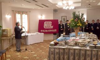 中央区軟式野球連盟 新年会副会長挨拶.JPG