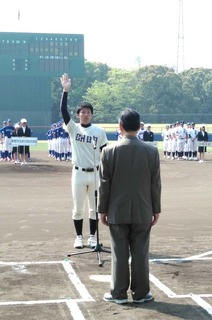 中央大学 水谷主将の選手宣誓.JPG