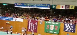 全国中学バトミントン競技3.JPG