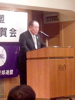 八王子野球70周年祝賀�@.jpg