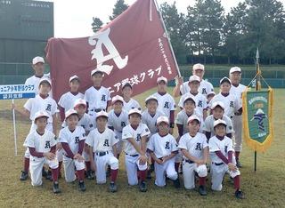 前年度優勝・浅羽ジュニア野球クラブ�D.JPG