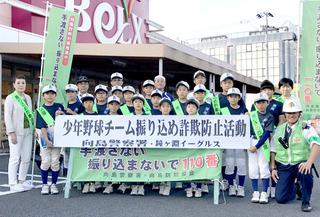 向島警察・東京防犯協会連合会・鐘ヶ淵イーグルスの皆さん.JPG