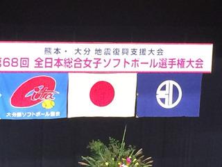 国旗掲揚.JPG