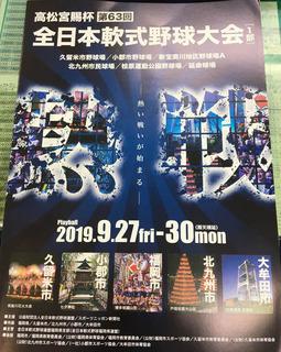 大会プログラム冊子.JPG