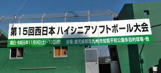 大会会場.JPG
