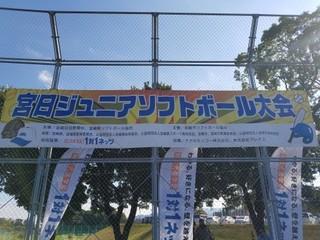 大会横断幕.jpg