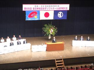 大分県栗林理事長挨拶㈪.JPG