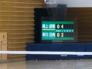 女子シングルス優勝.jpg