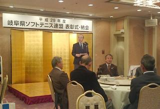 小川会長の挨拶.JPG