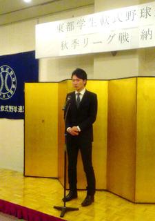 平成28年度 三上太樹委員長 挨拶.JPG