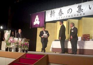 文京区少年軟式野球連盟 チーム表彰.jpg