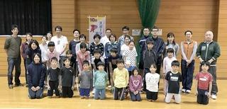最後に参加者全員で集合写真「お疲れ様でした。」.JPG