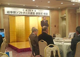 木村理事長による1年の振返り.JPG