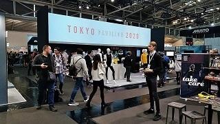 東京パビリオン.JPG