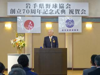 柴田勇雄会長 ご挨拶.JPG