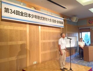 横浜IMG_3478.JPG