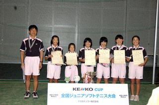 決2位・東京都選抜A.jpg