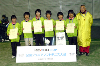 決3位・和歌山県選抜A.jpg