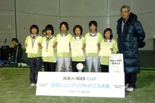 決3位・和歌山県選抜B.jpg