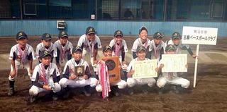 準優勝した志摩ベースボールクラブ.JPG