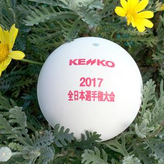 皇后杯記念ボール1.jpg