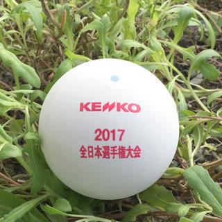 皇后杯記念ボール2.jpg