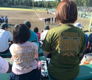 県大会出場チームだけが着用する事のできる記念Tシャツ☆�C.JPG