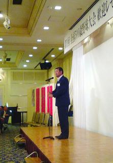 石井浩郎参議院議員 来賓挨拶.JPG