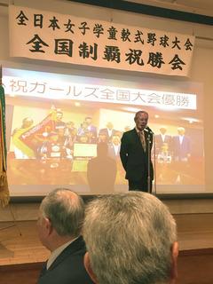 神奈川県少年野球連盟今村理事長(YAMAYURIチーム 監督).jpg