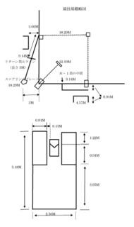 競技場.pdf.jpg