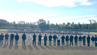 第26回東海大学黒潮旗静岡県学童軟式野球大会�@.jpg