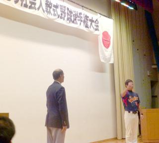 第41回全日本ろう社会人ヤ8.JPG