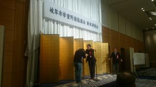 表彰式.JPG