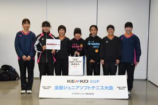 表彰ミズノT女1位(福島県選抜Aチーム・福島).jpg