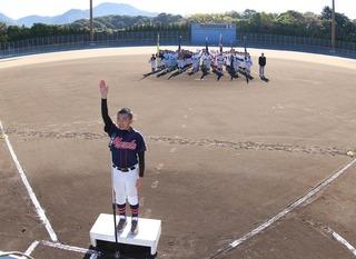 選手宣誓.JPG