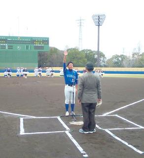 選手宣誓 國學院大學石坂享汰主将.JPG