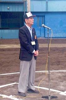 閉会式での平野理事長の挨拶.JPG