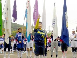 開会式、選手宣誓.JPG