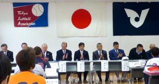 開会式前の監督会議.JPG