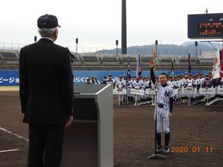開会式選手宣誓.JPG