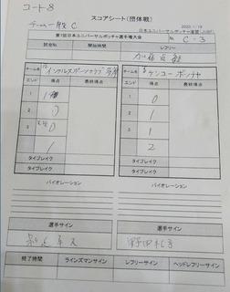 KIMG0070.JPG