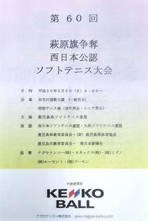 KIMG0090.JPG