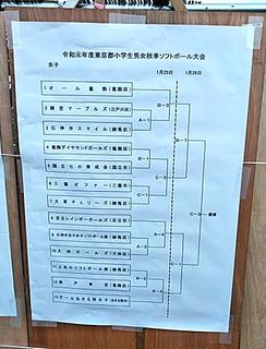 KIMG0095.JPG